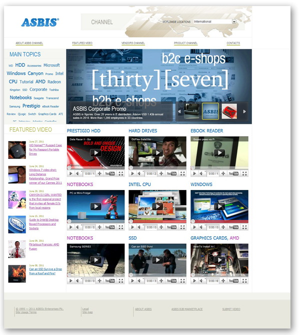 ASBIS video portal